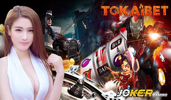 Tutorial Download Game Joker123 Apk Online Judi Slot